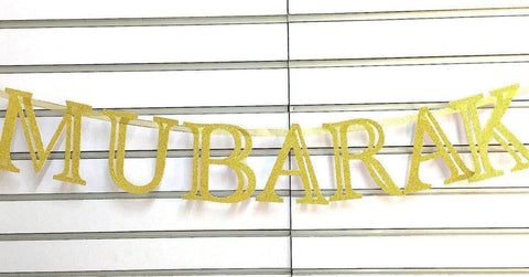 Cursive Mubarak Banner - Decorations - Eid Creations