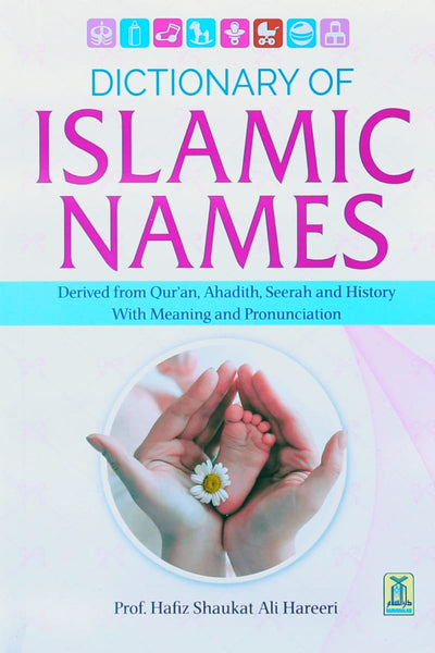 Dictionary Of Islamic Names - Islamic Books - Dar-us-Salam Publishers