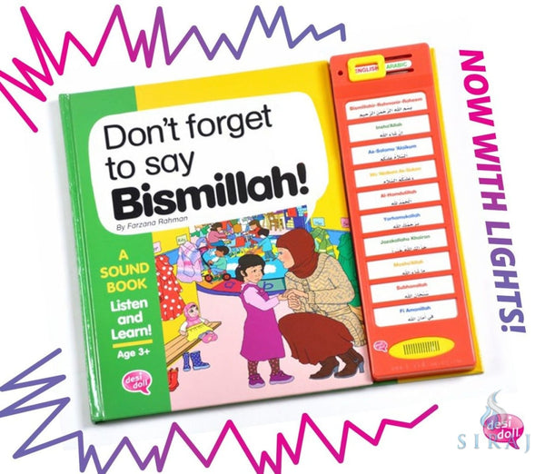 Don't Forget to Say Bismillah Story Sound Book - Children's Books - Desi Doll