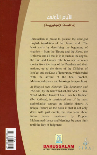 Early Days: Stories of the Beginning of Creation from Al-Bidayah wan-Nihayah - Hardcover - Islamic Books - Dar-us-Salam Publishers