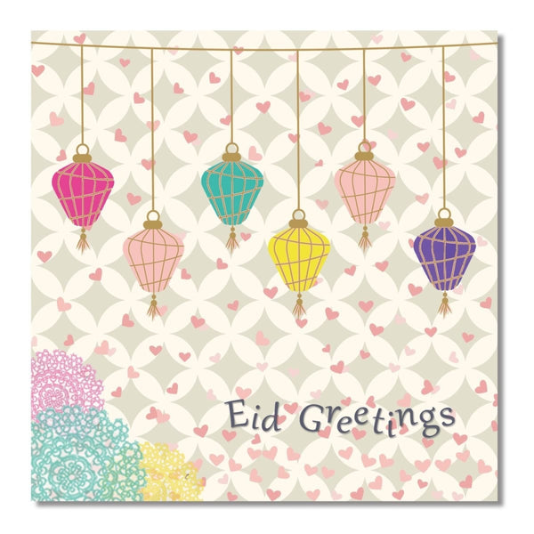 Eid Greetings Lanterns - Greeting Cards - Islamic Moments