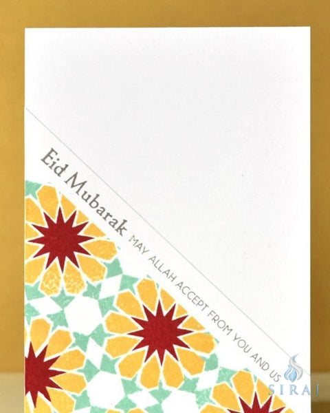 Eid Greetings Stamp Set - Stamps - Altenew