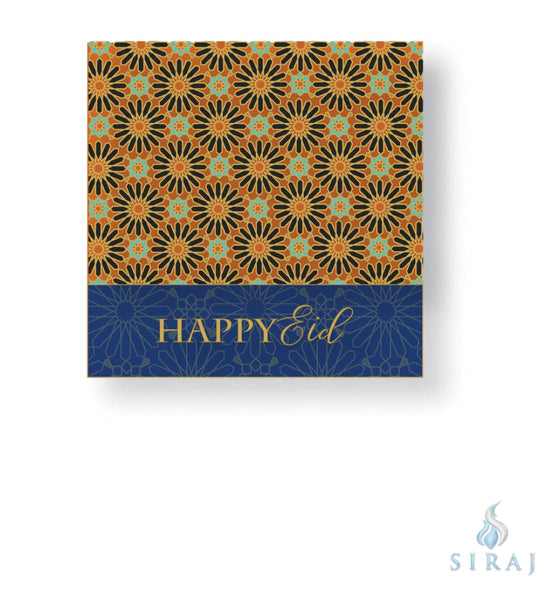 Eid Marrakesh Dinner Napkins - Tableware - Eid Creations