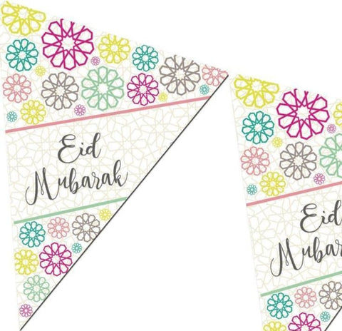 Eid Mubarak Bunting Kit - Geometric - Decorations - Islamic Moments