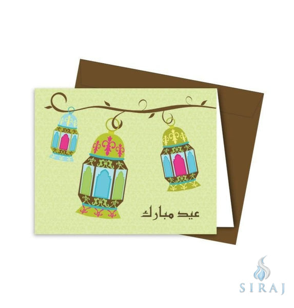 Eid Mubarak Card - Arabic script - Greeting Cards - Smart Ark