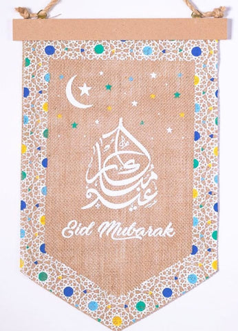 Eid Mubarak Pennant - Decorations - Days Of Eid
