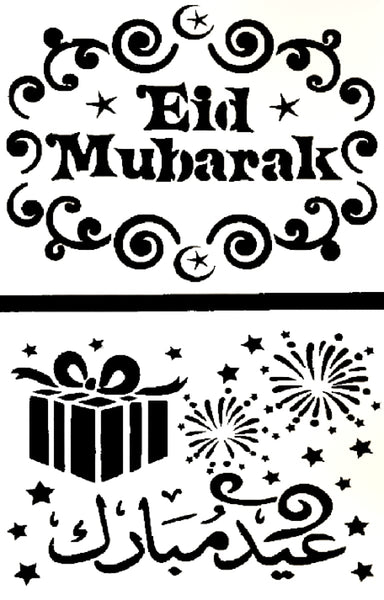 Eid Stencil Set Of 2 (1 Arabic & 1 English) - Bakeware - Eidway