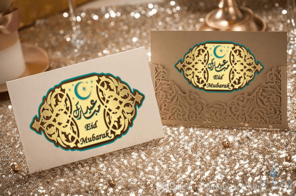 Eid Stickers Set - Stickers - Eidway
