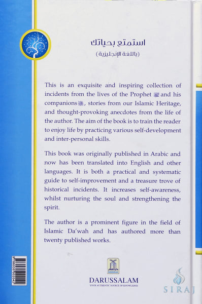 Enjoy Your Life: The Art of Interaction With People (Full Color Edition) - Islamic Books - Dar-us-Salam Publishers