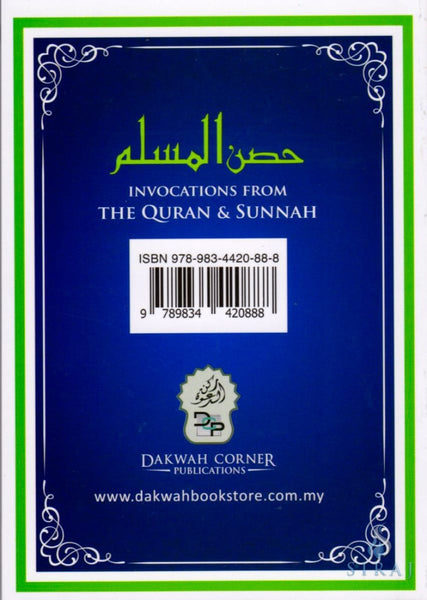 Fortress of the Muslim: Invocations from the Quran & Sunnah - Pocket Size - Islamic Books - Dakwah Corner Publications