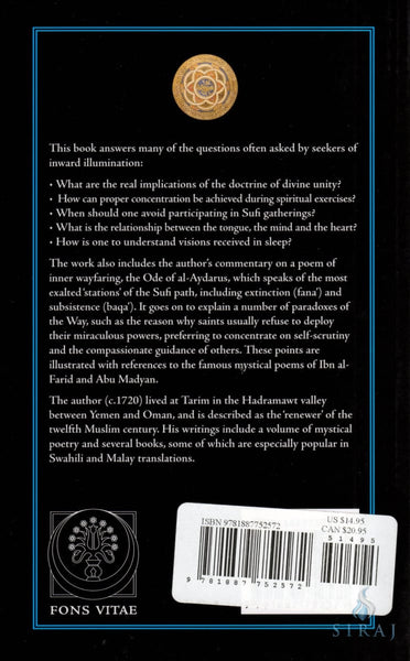 Gifts for the Seeker - Revised Edition - Islamic Books - Fons Vitae