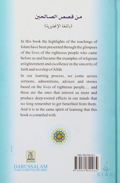 Glimpses Of The Lives Of Righteous People - Islamic Books - Dar-us-Salam Publishers