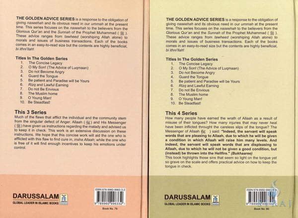 Golden Advice Series (10 Book Set) - Islamic Books - Dar-us-Salam Publishers