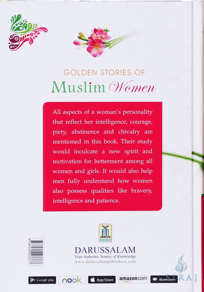 Golden Stories Of Muslim Women - Islamic Books - Dar-us-Salam Publishers
