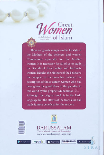 Great Women Of Islam - Islamic Books - Dar-us-Salam Publishers
