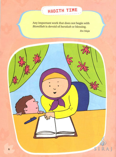 Hadith Activity Book For Kids - Childrens Books - Goodword Books