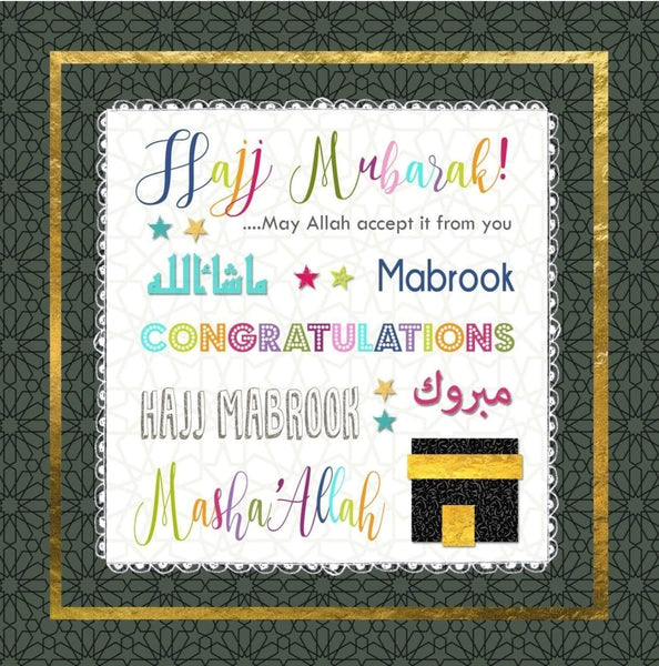 Hajj Congratulations Card - Greeting Cards - Islamic Moments