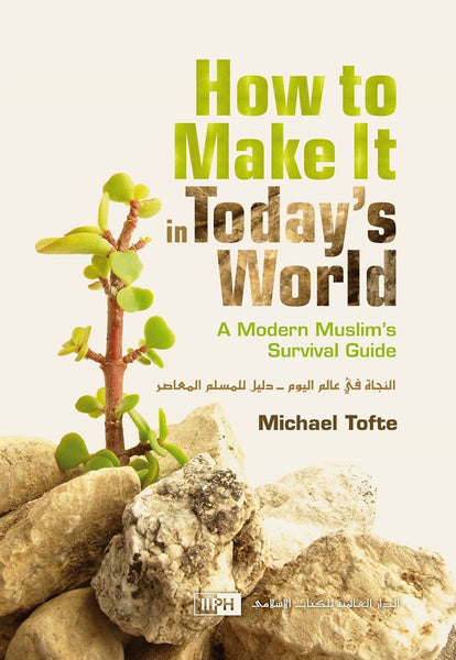 How To Make It In Todays World: A Modern Muslims Survival Guide - Islamic Books - IIPH