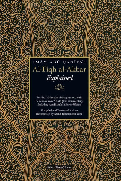 Imam Abu Hanifas Al-Fiqh Al-Akbar Explained - Islamic Books - White Thread Press