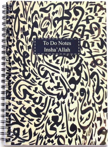 Inshallah Calligraphy Notebook - Notebooks - Islamic Moments