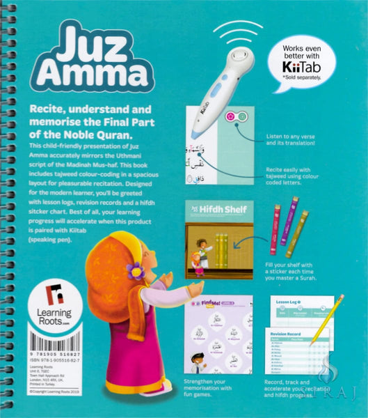 Juz Amma Book - Childrens Books - Learning Roots