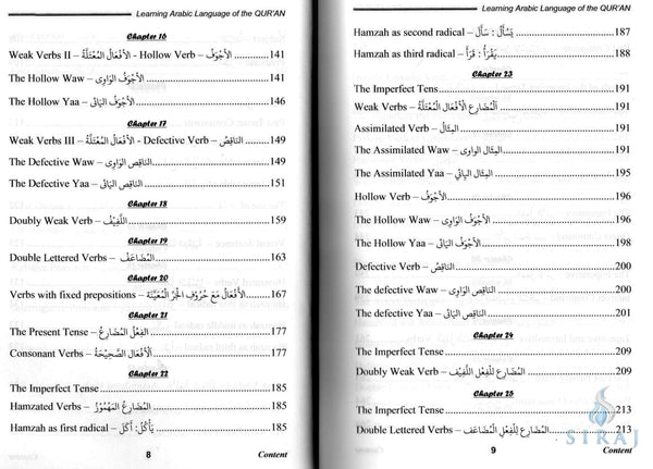 Learning Arabic Language Of The Quran - Islamic Books - Dar-us-Salam Publishers