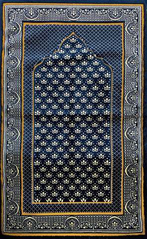 Luxury Plush Memory Foam Prayer Rug - Floral Mihrab - Blue - Prayer Rugs - Siraj