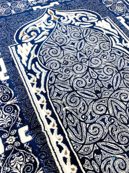 Luxury Plush Memory Foam Prayer Rug - Stellar Blue - Prayer Rugs - Siraj
