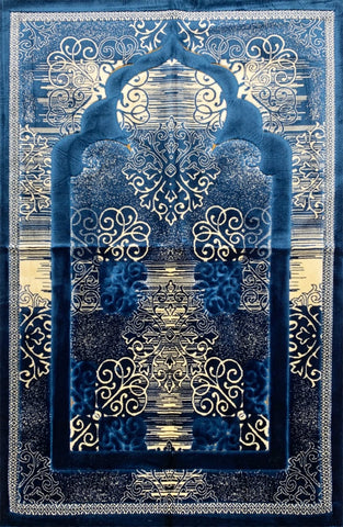 Luxury Plush Prayer Rug - Dhikr - Prayer Rugs - Siraj
