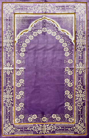 Luxury Plush Prayer Rug - Mihrab - Purple - Prayer Rugs - Siraj