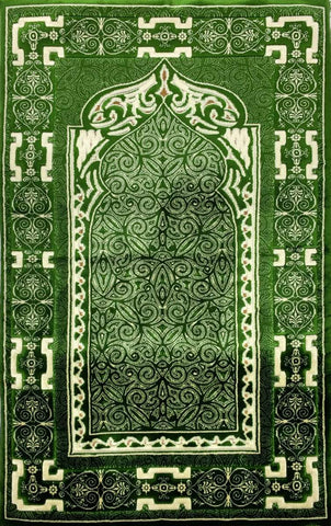 Luxury Plush Memory Foam Prayer Rug - Stellar - Green - Prayer Rugs - Siraj