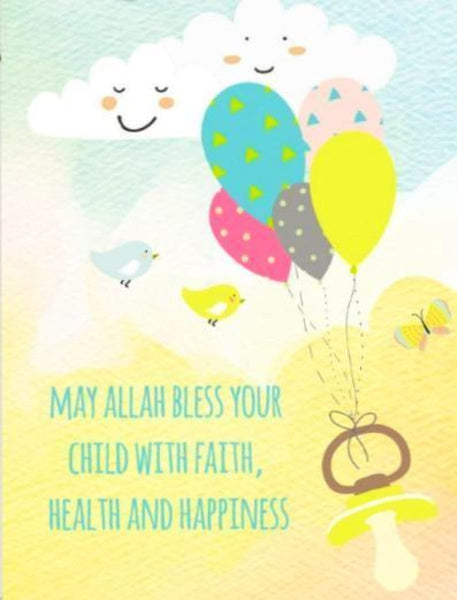 May Allah Bless Your Child Greeting Card - Greeting Cards - With A Spin