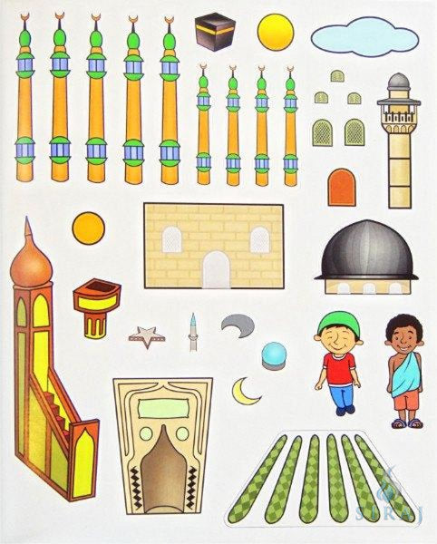 Mosques of the World Activity Book - Childrens Books - The Islamic Foundation
