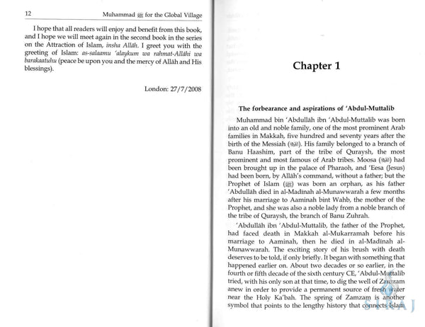 Muhammad (S) For The Global Village - Islamic Books - Dar-us-Salam Publishers
