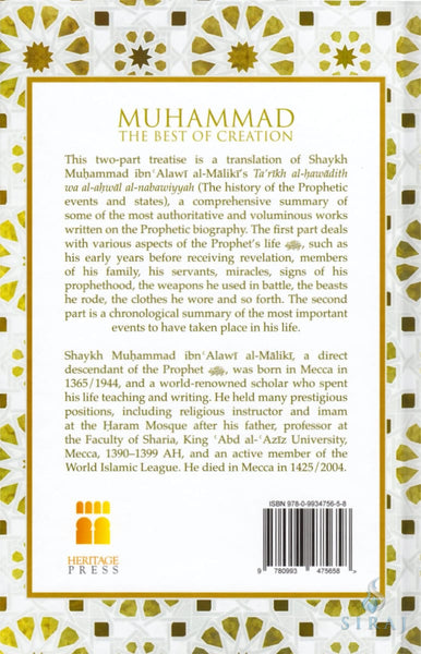 Muhammad The Best Of Creation: A Glimpse Of His Blessed Life - Islamic Books - Heritage Press