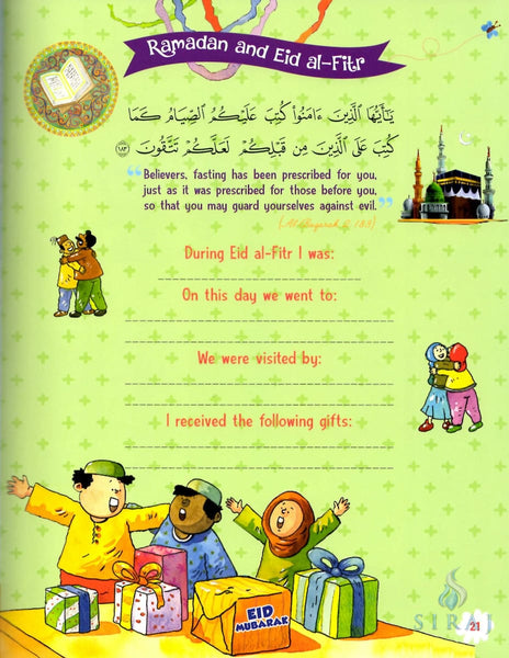 Muslim Baby Book For Girls - Childrens Books - Goodword Books