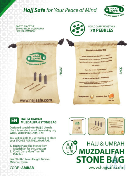 Muzdalifah Stone Bag - Travel Accessories - Hajj Safe