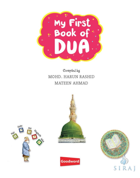 My First Book Of Dua (Hardcover) - Childrens Books - Goodword Books