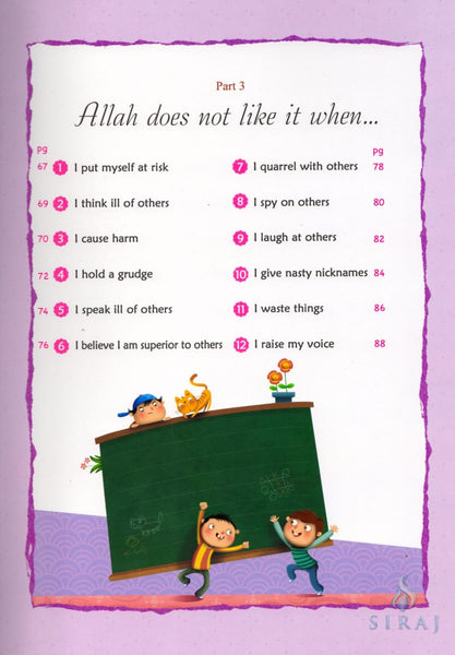 My Little Quran Verses - Children's Books - Dakwah Corner Publications
