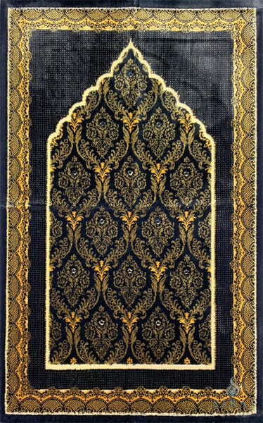 Plush Ipek Prayer Rug - Yaqeen - Black - Prayer Rugs - Siraj
