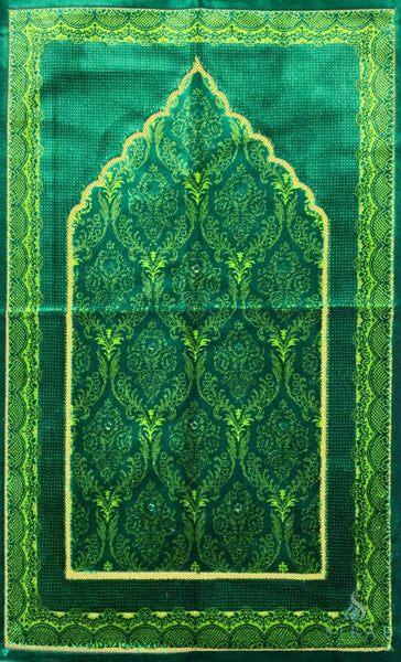 Plush Ipek Prayer Rug - Yaqeen - Dark Green - Prayer Rugs - Siraj