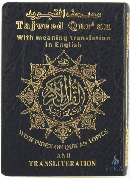 Pocket Size Tajweed Quran (Translation & Transliteration) - Black Cover - Islamic Books - Dar Al-Maarifah