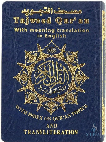 Pocket Size Tajweed Quran (Translation & Transliteration) - Blue Cover - Islamic Books - Dar Al-Maarifah