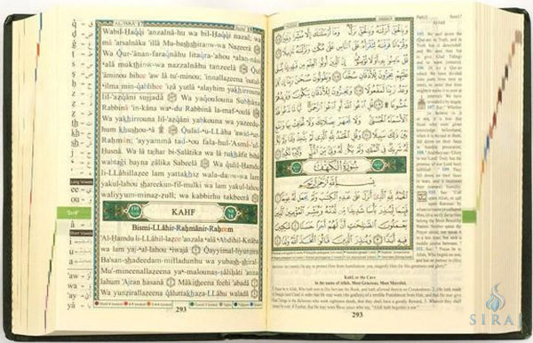 Pocket Size Tajweed Quran (Translation & Transliteration) - Islamic Books - Dar Al-Maarifah