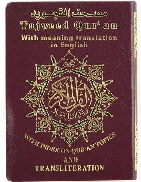 Pocket Size Tajweed Quran (Translation & Transliteration) - Maroon Cover - Islamic Books - Dar Al-Maarifah