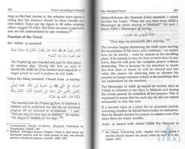 Prayer According To The Sunnah - Islamic Books - Dar-us-Salam Publishers