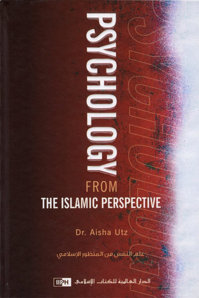 Psychology from the Islamic Perspective - Hardcover - Islamic Books - IIPH