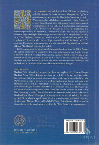 Qawaid fi Ulum al-Hadith :Underlying Principles Of The Sciences Of Hadith - Islamic Books - Turath Publishing