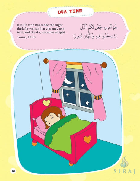 Quran Activity Book For Kids - Childrens Books - Goodword Books