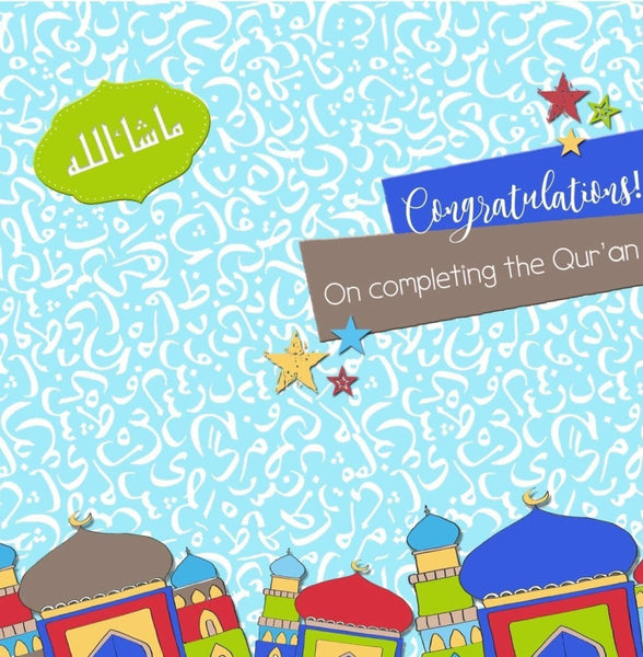 Quran Completion Card - Blue - Greeting Cards - Islamic Moments